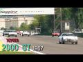GT SPORT / トヨタ 2000GT '67